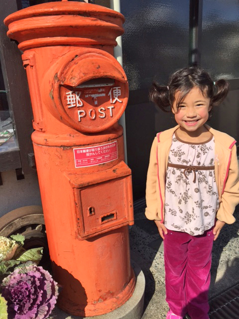 aj-at-pillar-box