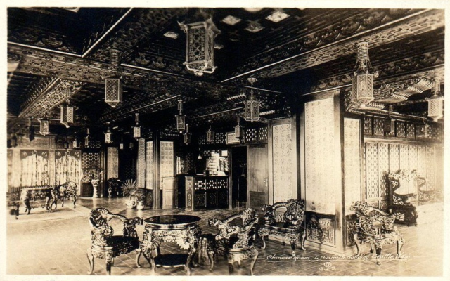 Chinese Room New