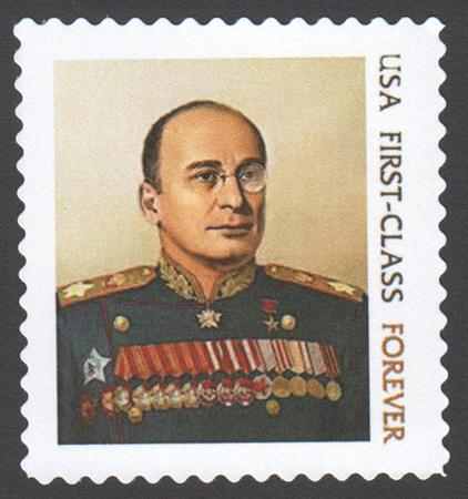 Beria Stamp