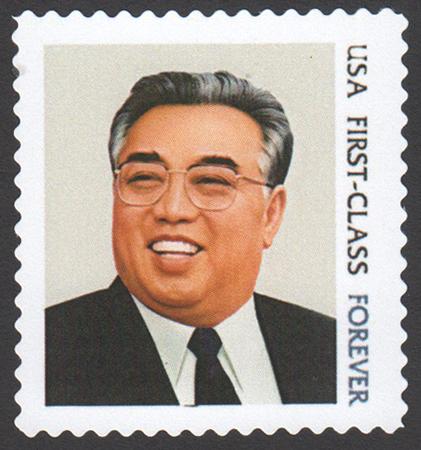 Kim Il Sung Stamp