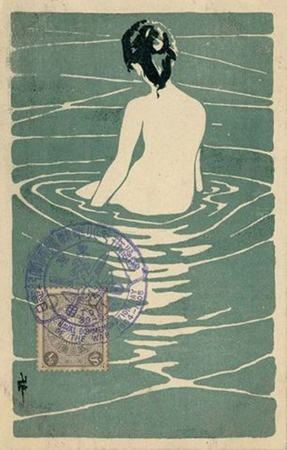 Ichijo Narumi 1906